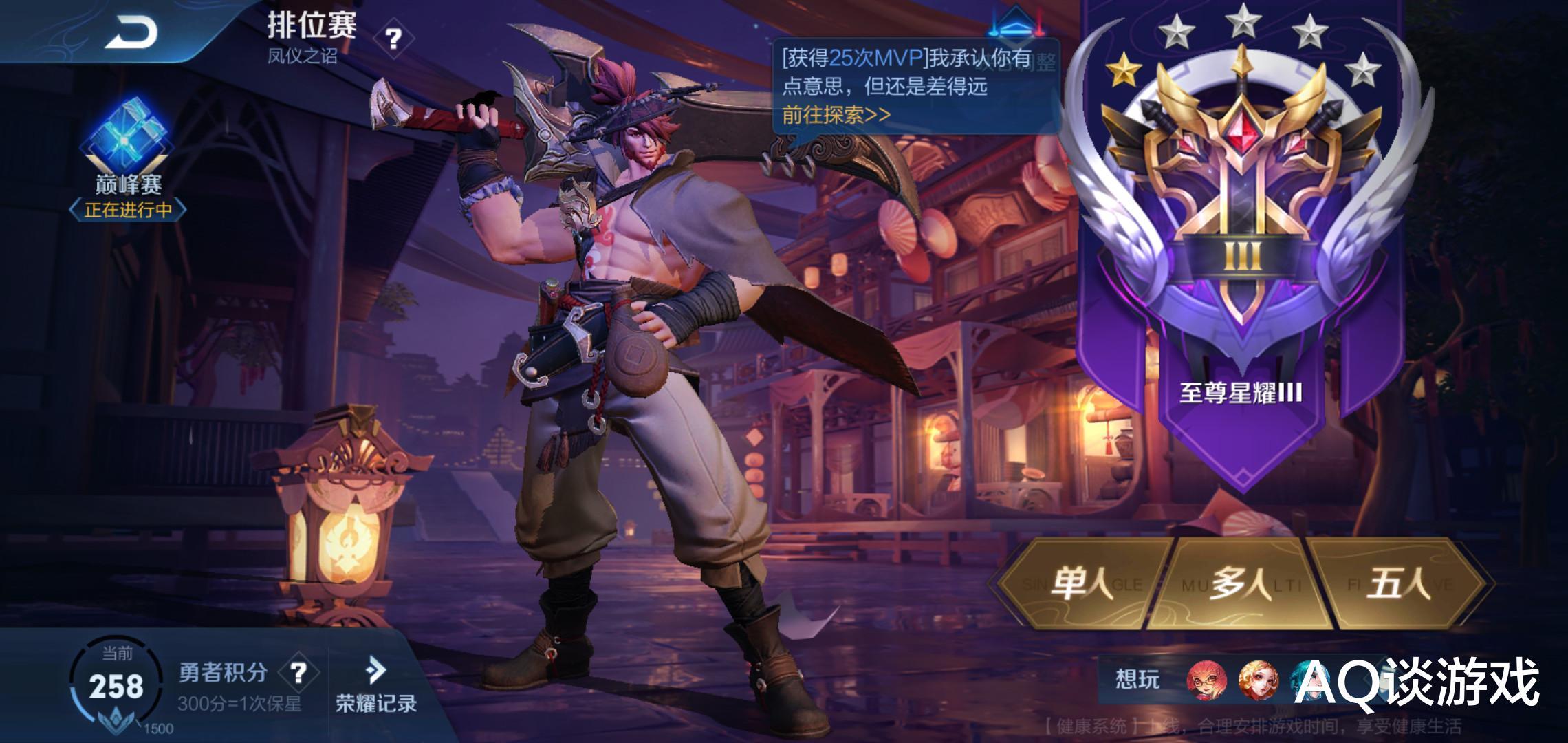 王者荣耀:狮心王返场事件真相大白,玩家开心笑了 狮心王 王者荣耀 手游热点  第3张