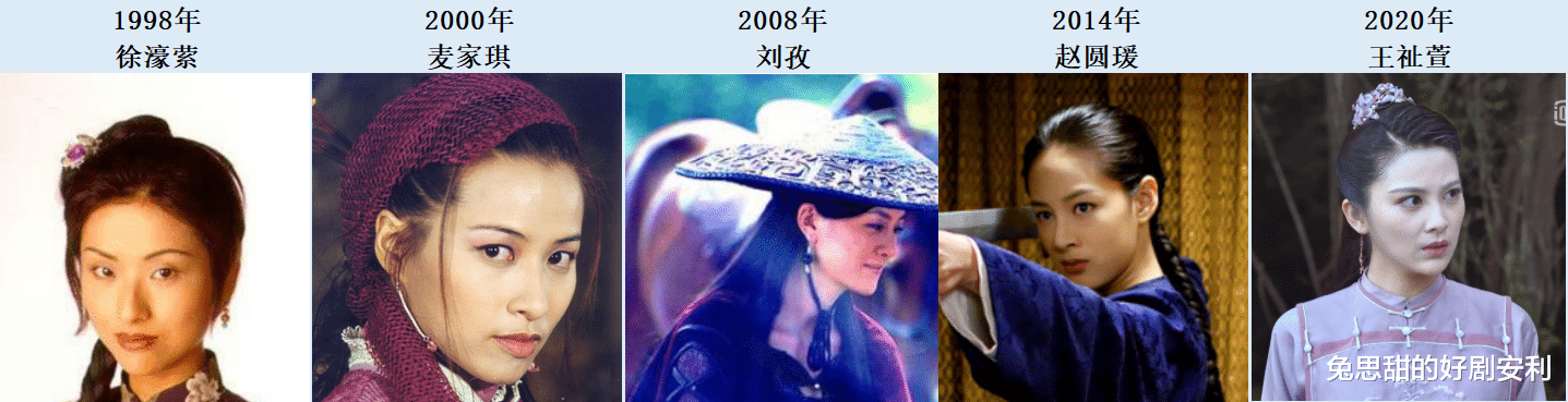 各版本《鹿鼎记》韦小宝的七个老婆大比拼,你觉得谁最美插图10