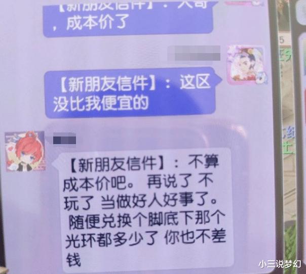 王牌空战6_梦幻西游:中级回梦丹怎么用才不浪费,这几个任务组合你知道吗?