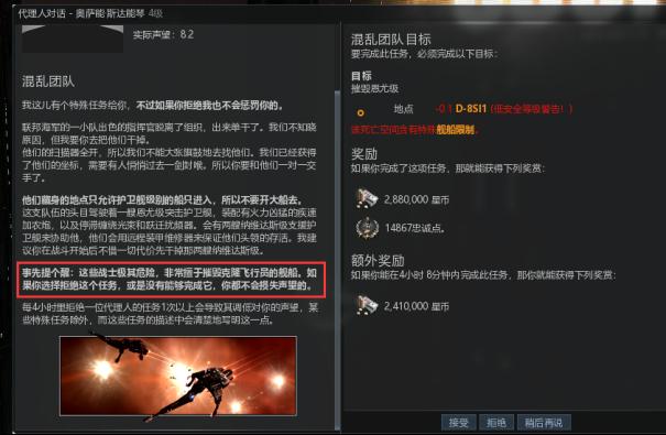 114直播网_萌新杀手燃烧者,老人眼中摇钱树,混乱团队任务详解!