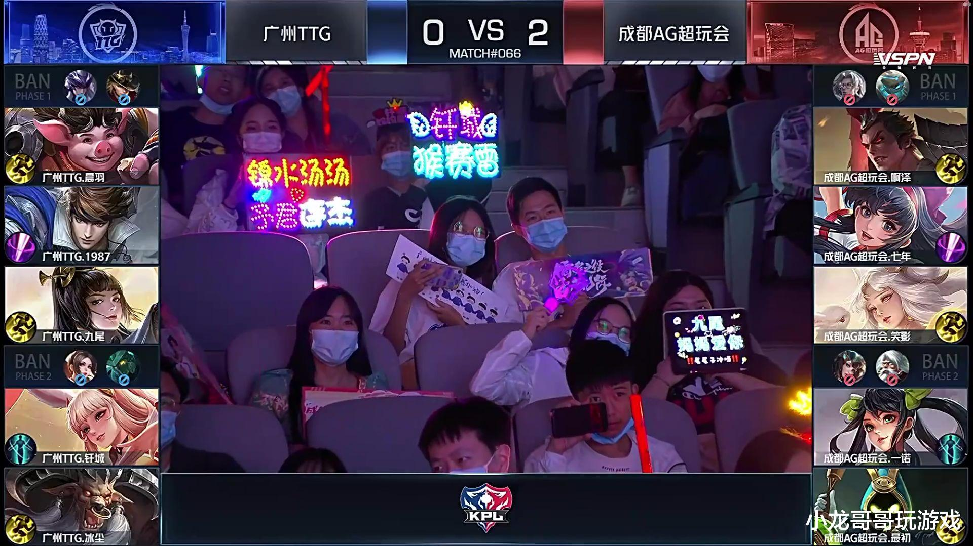 "shengwang_AG超玩会翻盘广州TTG七连胜,""真香组合""保持100%胜率"