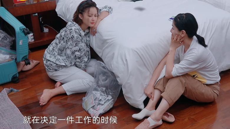 张歆艺哭诉产后复出被圈内人轻视,杜若溪经纪人道出背后5大残酷原因