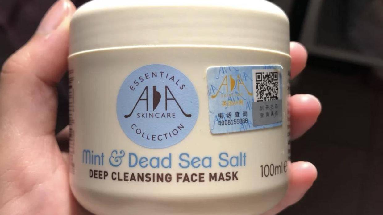 化妆堵塞毛孔?5款清洁面膜有效疏通,粉刺痘痘通通搞定