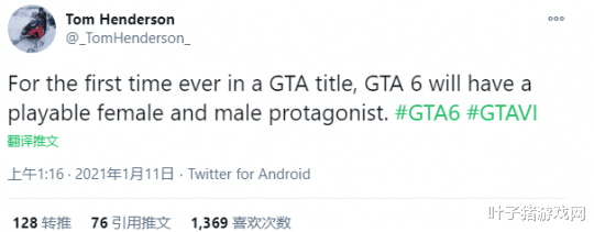 《【煜星账号注册】拉玛嘲讽小富那句Nigga威力有多大?GTA6的发售时间都受其影响》