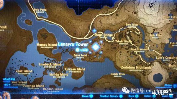 《塞尔达传说:旷野之息》主线流程攻略:拉聂耳之塔地区插图(6)