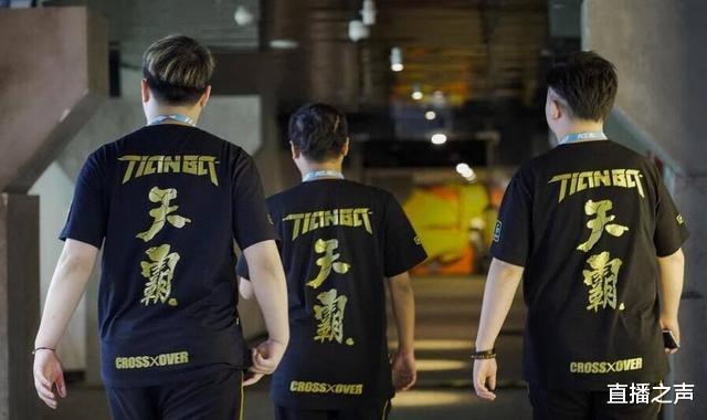 如何才能加入陈赫天霸战队?吃鸡女搭档沫子说出条件,要求有点高 陈赫 端游热点  第1张