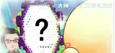 梦幻西游:召唤兽即将发放锦衣系统,披上锦衣可以享受额外加成? 梦幻西游 召唤兽 单机资讯  第2张