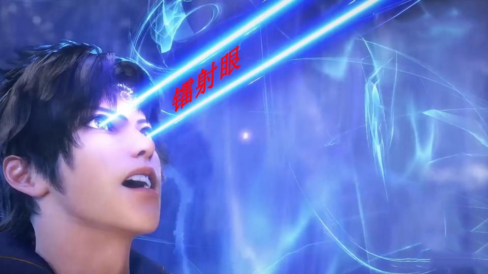 斗罗110:唐三领悟新技能,紫极魔瞳变镭射眼?眼睛能释放激光