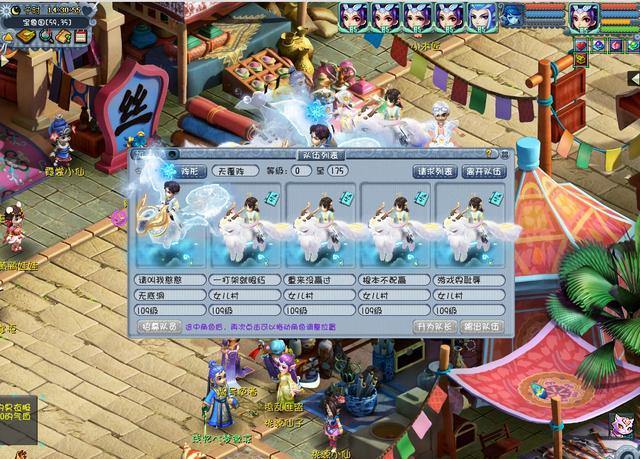 玄武在哪里_姜子牙里的四不相在梦幻西游电脑版复活了,还引玩家疯狂囤货
