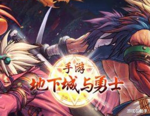 《【煜星在线登陆注册】dnf手游的两种玩法,氪金以天空为主,平民就反过来!》