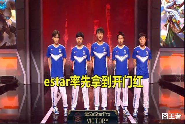 《【煜星娱乐登陆官方】eStar击败QG拿下首胜,五冠王差点败给KR战队,ES能晋级吗?》