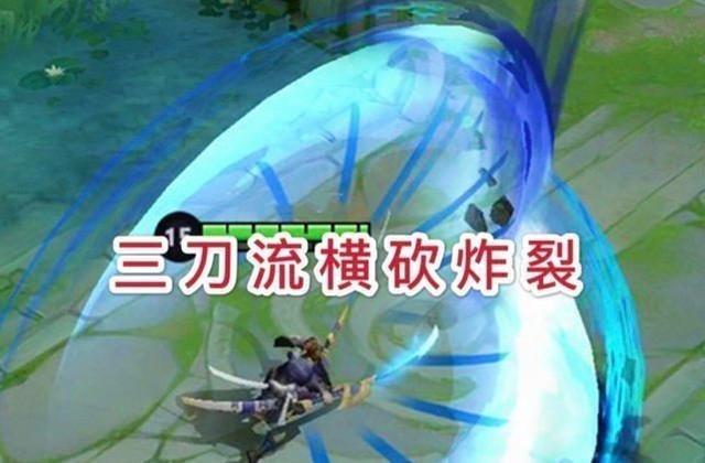 """《【煜星娱乐app登录】宫本二次重做变成""""铠的爹"""",横砍伤害炸裂,伴生皮优化是亮点!》"""