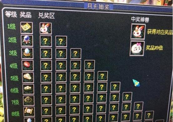 《【煜星在线注册】梦幻西游:职业打图玩家熬了一夜,挖了25个仓库,可还是没赚多少》