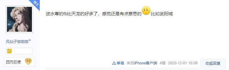 《【煜星代理注册】小号玩得不爽?为了入坑新网游,神壕把玩了10年的天龙账号给卖了!》