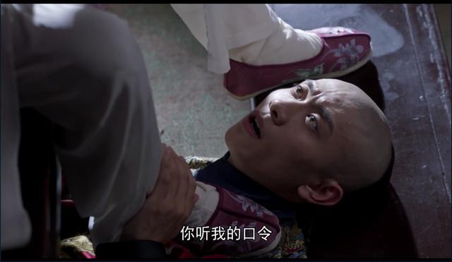 """刷新金庸剧翻拍最低评分,新版鹿鼎记,把小宝演成了""""小丑"""",反派演成了""""傻子""""!插图30"""