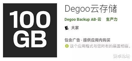 100GB 免费存储,不限速,外国网盘也好用