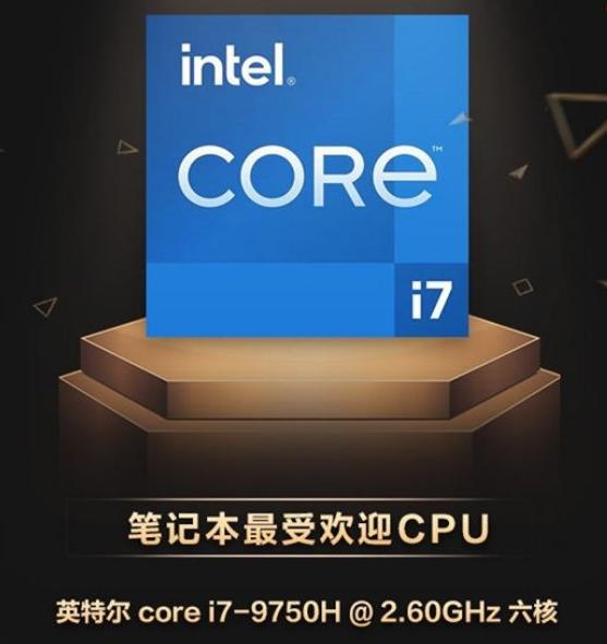 鲁大师评选2020年度最受欢迎CPU的几项大奖 数码百科 第4张
