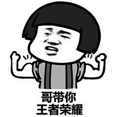 """《【煜星代理注册】《王者时刻》S20赛季""""哪位英雄强势""""?都说他们削弱,实在增强!目测T0》"""