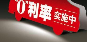 续蚂蚁花呗后,某银行也推出良心产品《前半年不用还款》!!!!