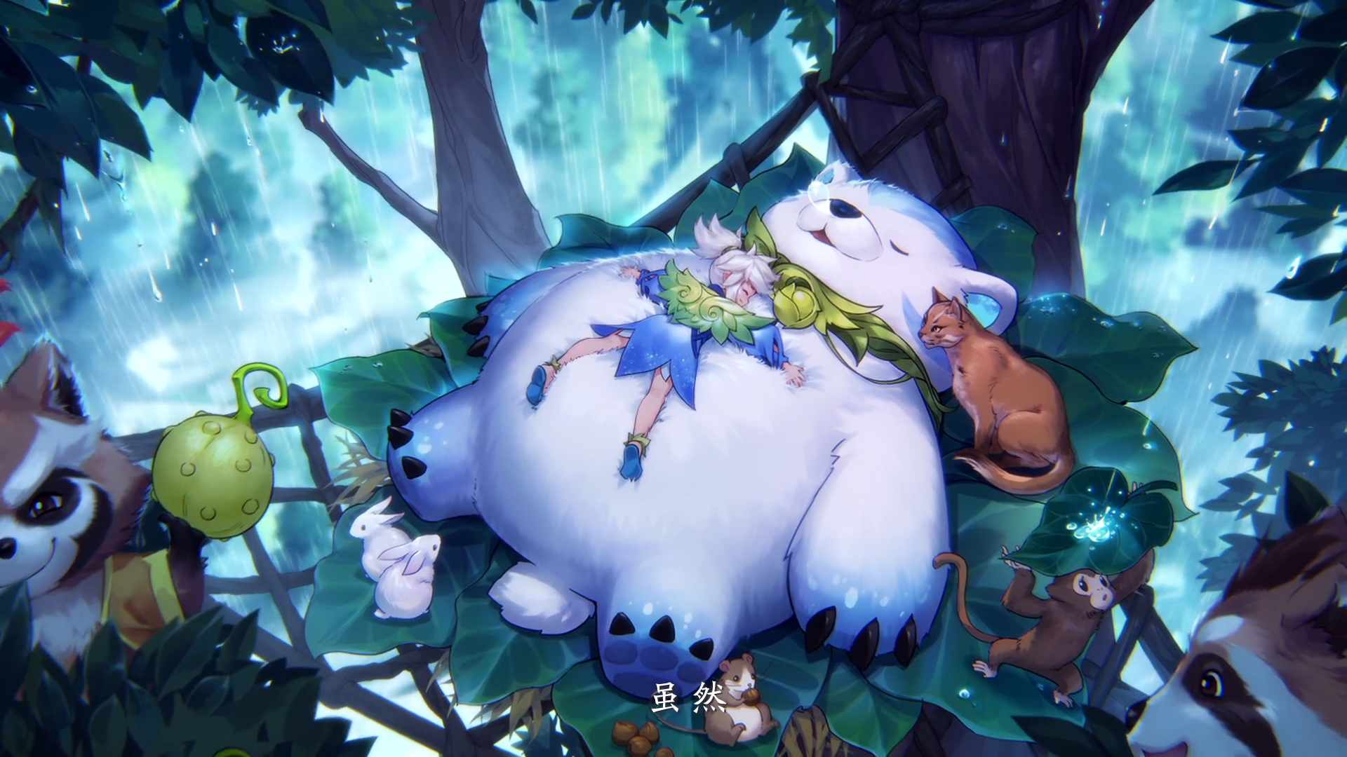 《【煜星娱乐线路】王者荣耀:阿离侍魂角色上新,阿古朵熊猫少女,曜FMVP终于来了》