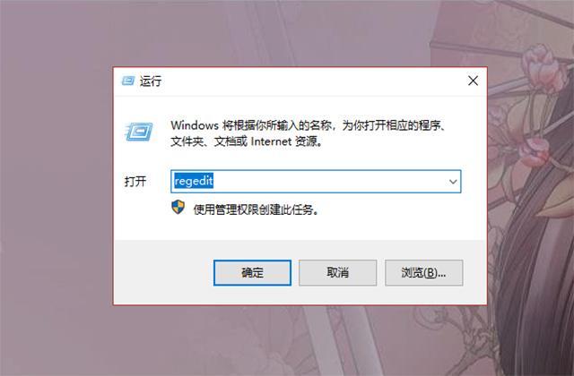 把电脑C盘设置成禁止安装任何软件,一招教会你解决卡顿