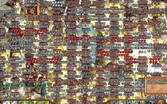 《【煜星平台怎么注册】传奇世界:最猛的大神,墙都不扶,就服他》