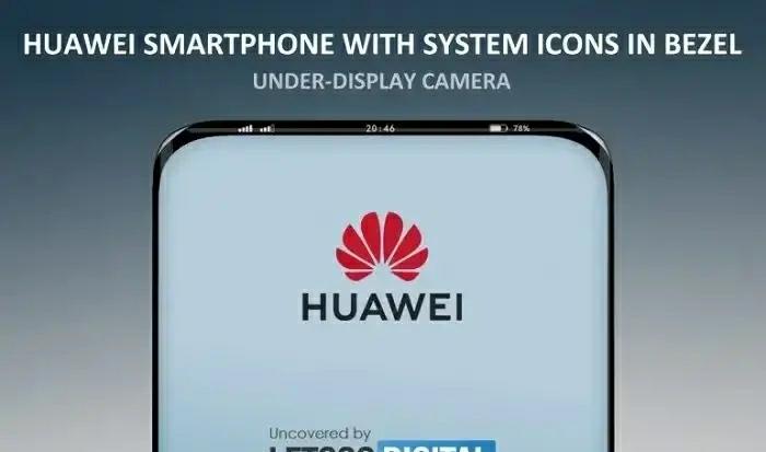 华为向黑莓购买专利,再次证明华为将在智能手机底层技术上 好物评测 第3张