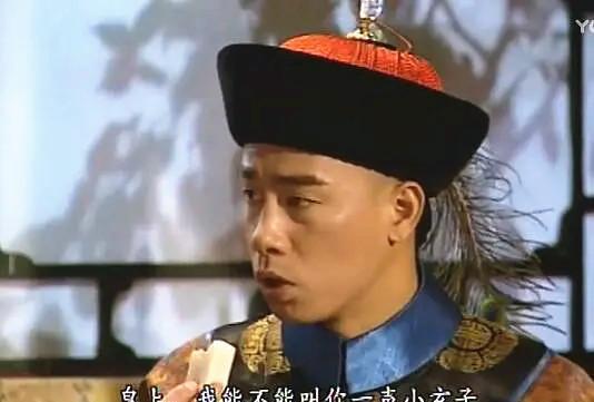 金庸剧最难演的男主角:陈小春幸亏有了他,才演出1+1大于2的效果插图2
