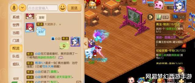 《【煜星注册首页】梦幻西游手游:到底值不值1个亿?玩家打造双加双蓝字武器求估价》