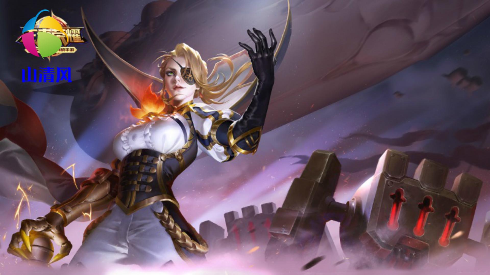 《【煜星官方登陆】王者荣耀:辉月可以给米莱狄保命?有了这件装备,她的容错率是否能提高?》
