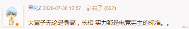 """《【煜星娱乐主管】LPL""""ADC颜值""""引争议,JKL提名,Mystic两张照片秒杀一切》"""