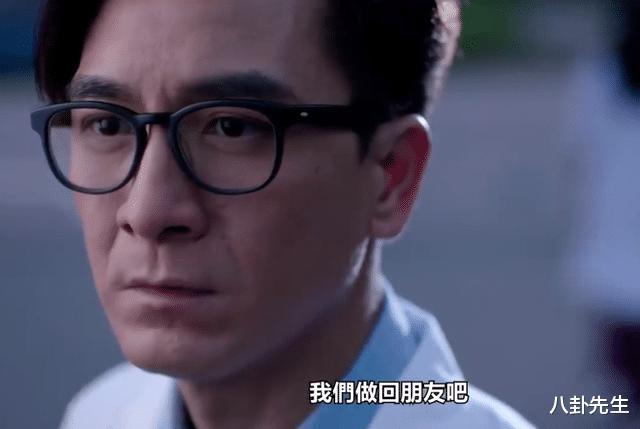 TVB新剧片单:欧阳震华马德钟等老艺人回巢,剧里老少配成常态插图20