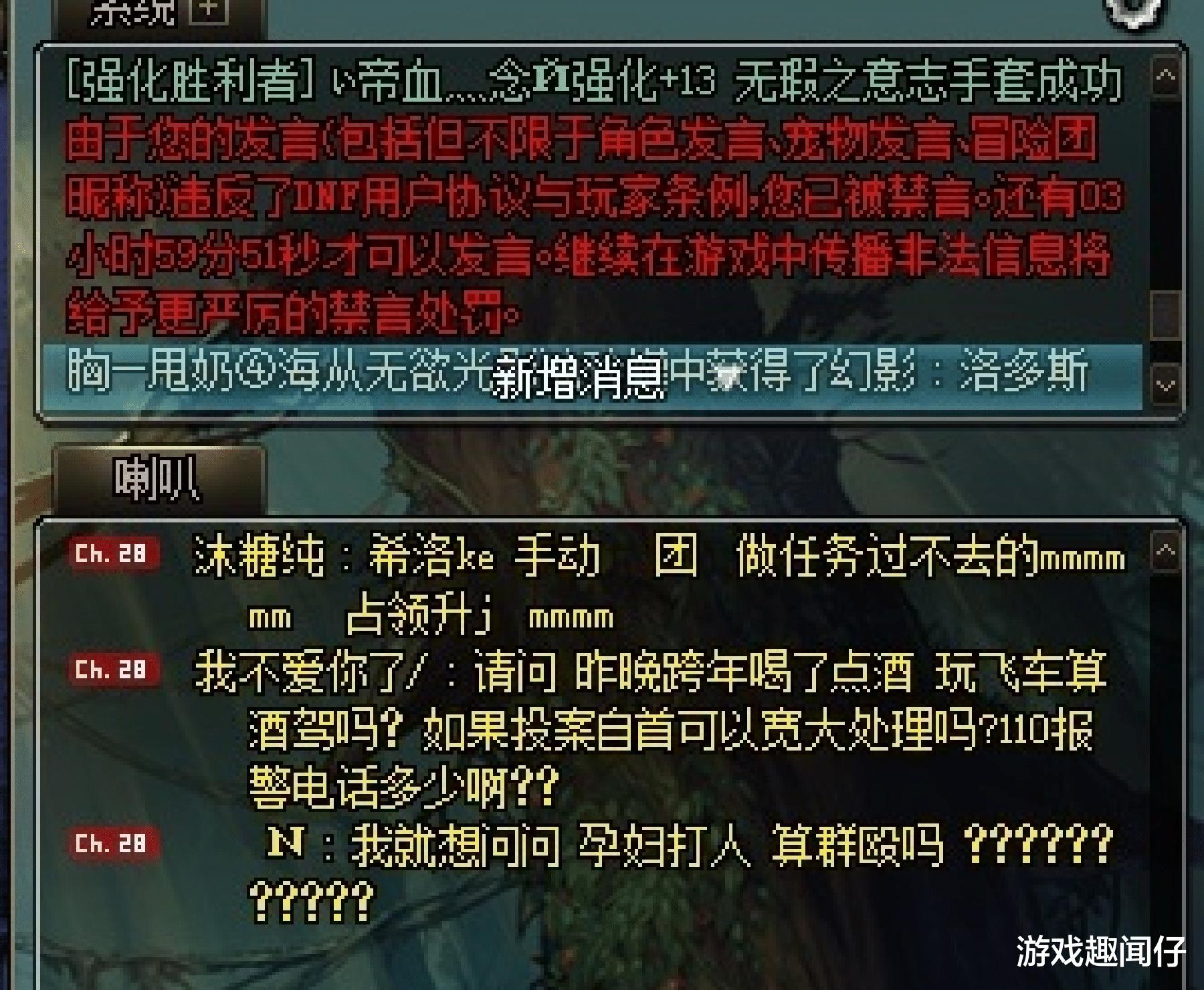 """DNF:玩家分享绝对出神话的技巧,照做以后我真想当面""""感谢""""他!"""