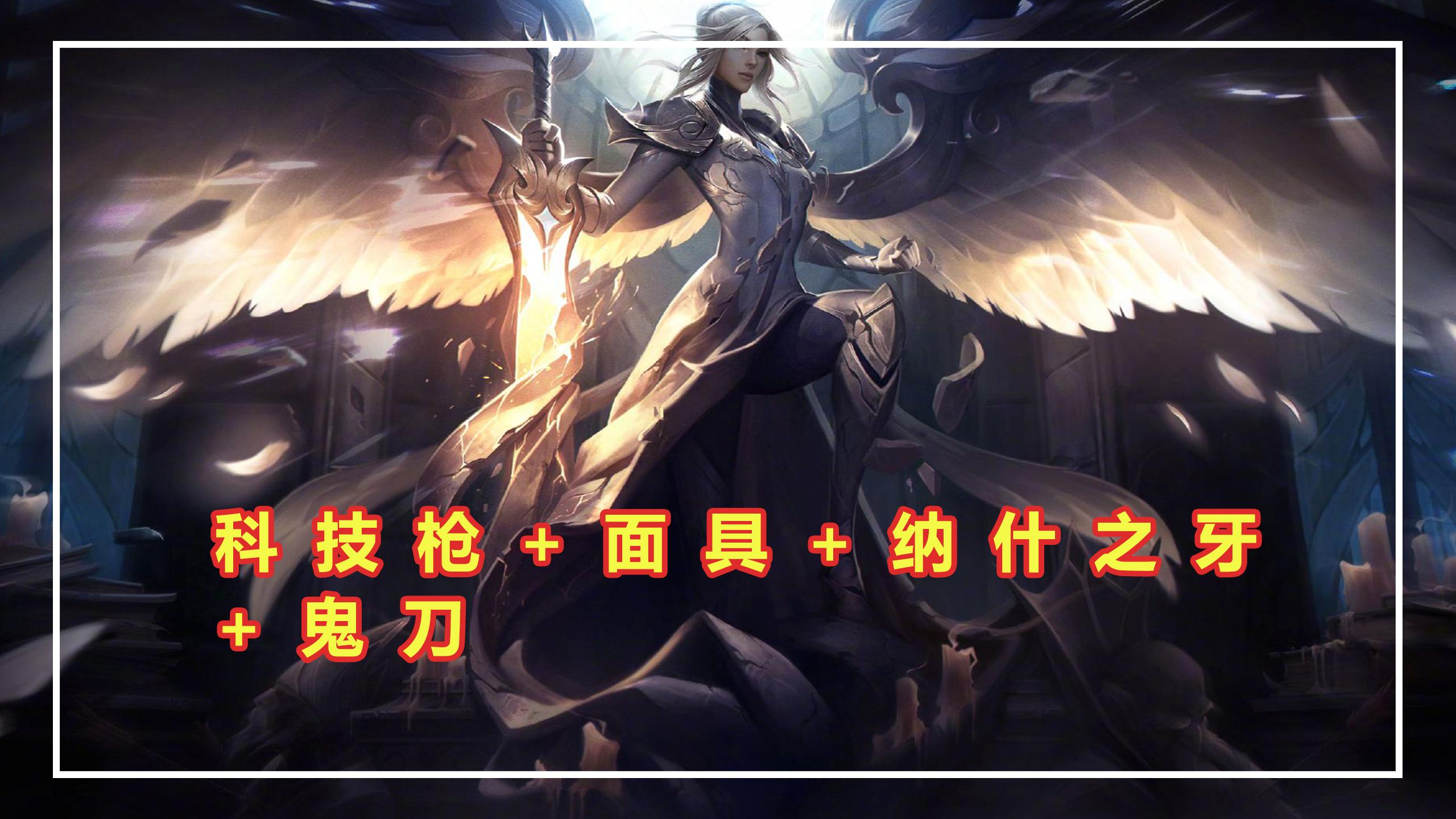 """《【煜星娱乐官方登录平台】LOL""""最完美""""上单迎来改动,成型问题下降50%,却让玩家犯了难!》"""