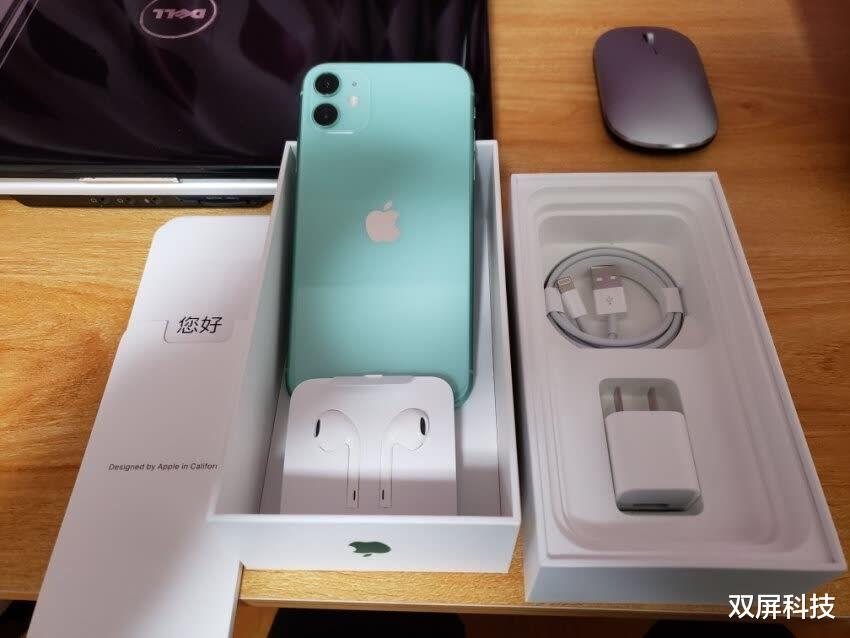 iPhone11情人节降价,网友:已经晚了!