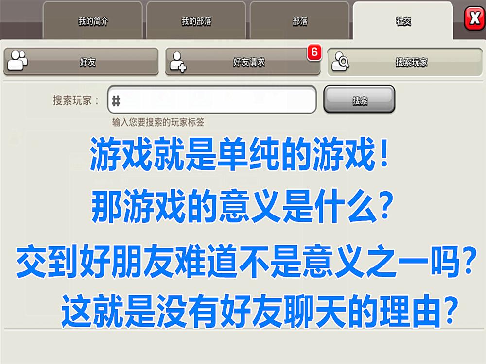 《【煜星娱乐注册官网】部落冲突:COC社区经理回答网友提问,这就是奖励缩水的原因吗?》