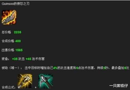 《【煜星娱乐主管】英雄联盟:如果九头蛇能被远程触发,ADC的格局会发生什么变化?》