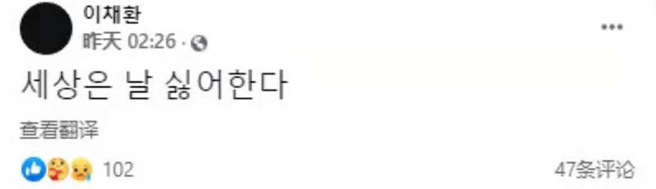 《【煜星娱乐官方登录平台】Lwx卡莎一局飞五次超神,韩援替补AD发文崩溃,Doinb回应粉丝不和》
