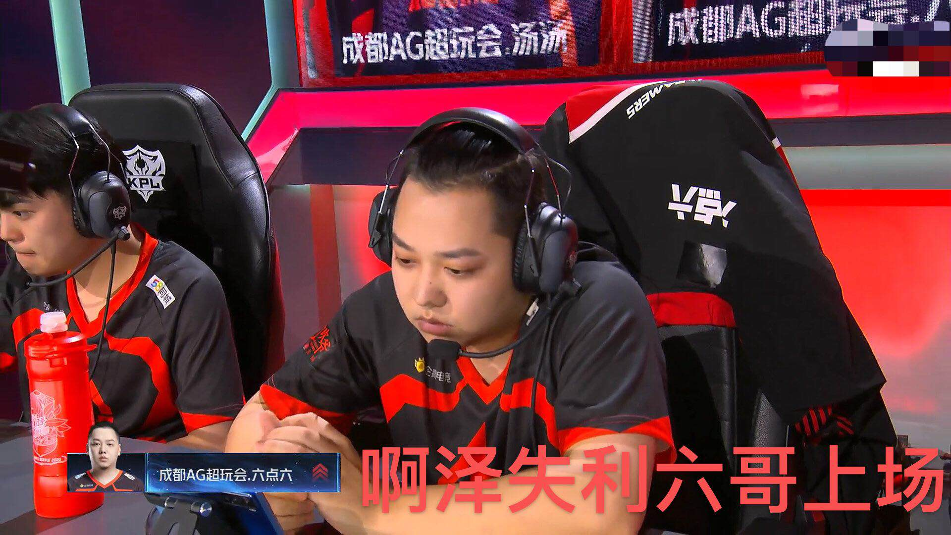 "3q中文网_KPL:AG自留选手啊泽比赛被""出局"",战坦双修还是得看六点六-第4张图片-游戏摸鱼怪"