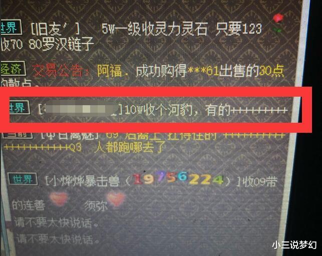 《【煜星平台注册网址】梦幻西游:五庄观的骤雨真是个BUG,相当于高偷加出其不意再加高必》