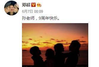"""3周前,恩爱20年的模范夫妻邓超孙俪,毫无征兆地""""翻车""""了"""