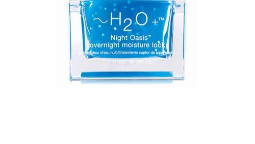 晚安面膜什么牌子好用 最好用的睡眠免洗面膜排行榜