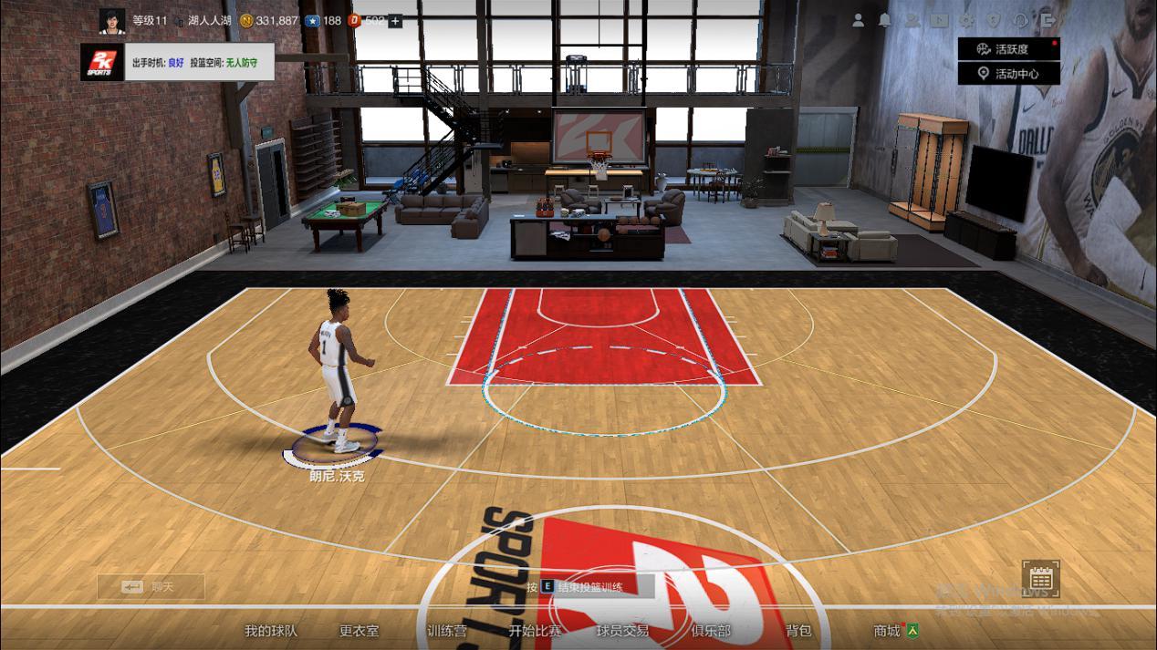 """儿童在线游戏_NBA2KOL2:""""盆栽哥""""朗尼沃克,虽不值得囤,但对平民还算友好-第4张图片-游戏摸鱼怪"""