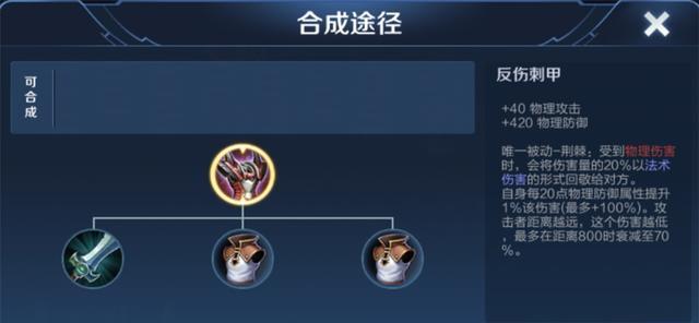 《【煜星娱乐测速登录】王者荣耀:防御三件套你真的懂吗?乱出很容易搞废自己的》