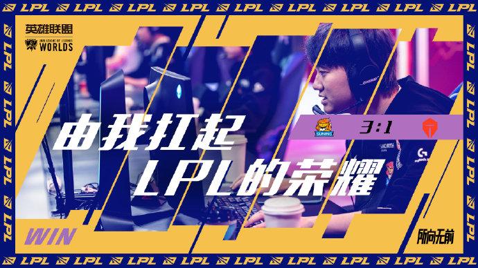 足球2013攻略_外网热评:S8的阿水不用成为UZI,但S10的阿水必须要成为他