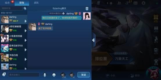 《【煜星平台登录入口】王者荣耀:每位玩家都有独一无二的id?id也有正版和盗版之分?》