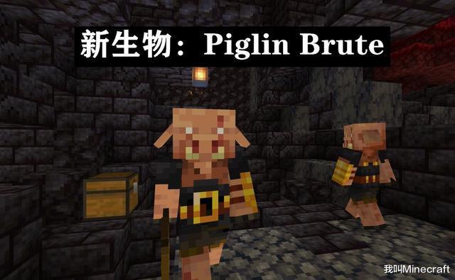 """《【煜星注册链接】我的世界:新生物""""残暴猪灵""""加入mc!玩家:莫非又是一个BOSS?》"""