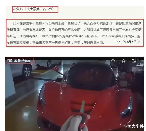 《【煜星娱乐登陆注册】斗鱼神豪直播开箱昂贵名牌鞋,一双鞋的价格能买一辆车!》