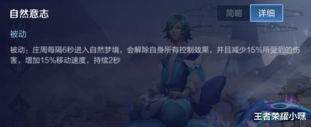 """《【煜星娱乐登陆官方】王者荣耀:铠开启大招就能""""1打5""""吗?新手铠玩家的误区》"""