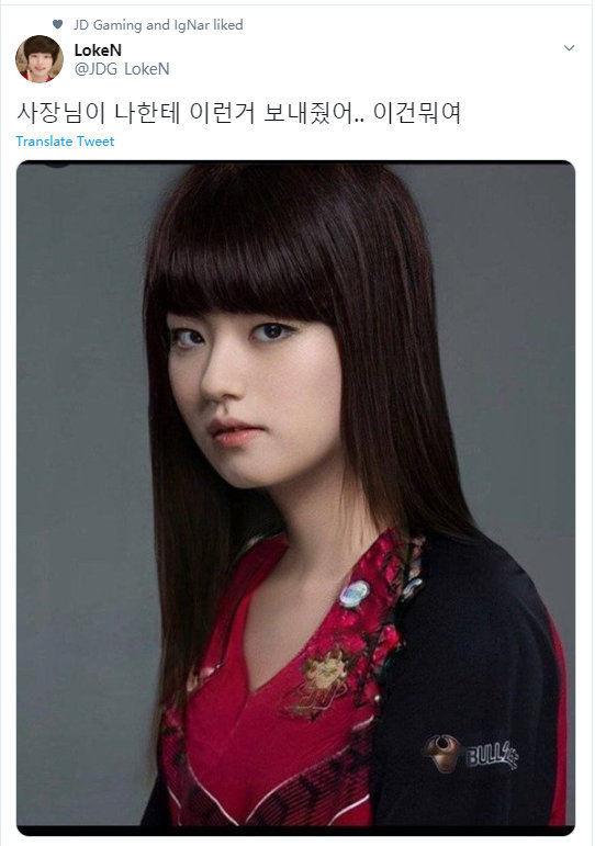 《【煜星娱乐主管】LPL:LokeN分享女装照,JDG官推晒出Kanavi女装互动》